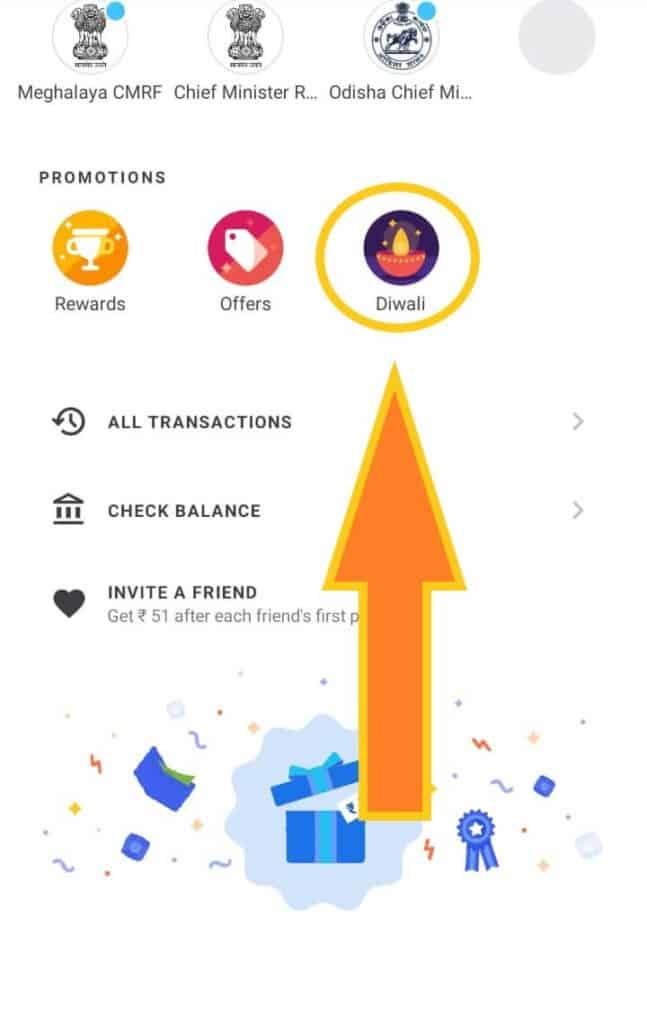 Google Pay Offer Diwali